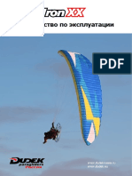 HadronXX-manual-RUS