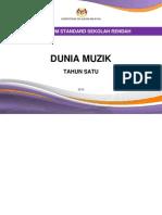 01 DSK DUNIA MUZIK TAHUN 1 - BM