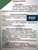 ocrPdf_222d9fcec21102b398797874203f64ee
