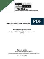 Tamazgha Morocco