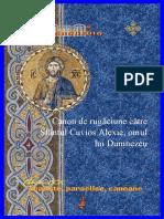 Canon de Rugăciune Către Sfântul Cuvios Alexie, omul lui Dumnezeu