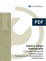 5100334-01_Salwico Cargo Addressable_Service & Maintenance Manual_M_RU_2013_H
