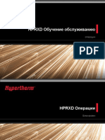HPRXD Обучение1
