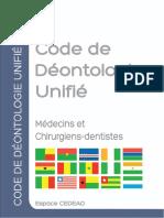 Code de déontologie CDEAO