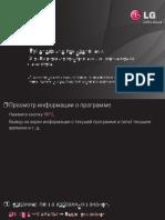 NC4_L_E_L03_140423_RUS