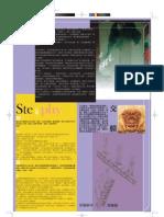 零七年四月號 中大學生報  情色版 ( 第 28 - 29 頁)