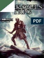 DSTRPGru 0.3.1