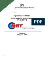 instr-17021