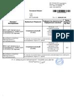 report_2020-11-07_06-40