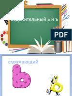 RUSSICH 2