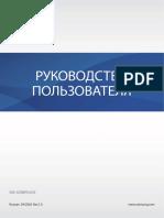 SM-G398FN_UM_CIS_QQ_Rus_Rev.1.0_200421