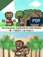 第一个复活节 - 小孩子的抽认卡