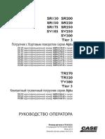 47540656-linked pdf