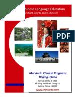 Chinese Language Education