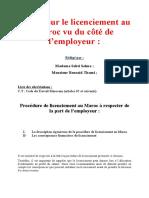 Article+Sur+Le+Licenciement+Au+Maroc