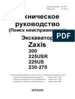 Troubleshooting Zaxis200-270