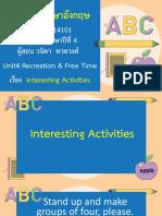 สื่อประกอบการสอน_เรื่อง_Interesting_Activities-02081005