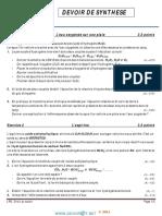 Devoir de Synthèse N°1 Lycée pilote - Sciences physiques - 3ème Mathématiques (2014-2015) Mr Imed RADHOUANI
