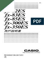 fx-82ES_etc_TW