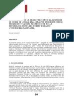 Un modello per la progettazione e la gestione di corsi di lingua italiana per studenti cinesi presso istituzioni accademiche nella Repubblica Popolare Cinese durante l'emergenza sanitaria