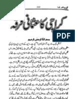 Tajaliyat-E-Safdar Karachi Ka Usmani Firqa