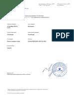 Document-2021-03-18-143806