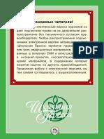 Фрактал 2015-1