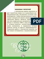 Фрактал 2016-1