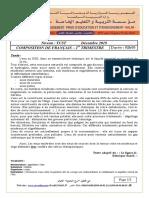 Dzexams 1as Francais Tcst e1 20201 1038456