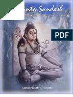 Vedanta Sandesh_Mar2011