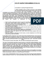 CHARACTERISTICS OF HAZRAT MOHAMMAD (PBUH)