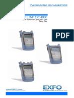 FOT-600 user manual