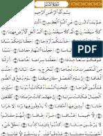 Juz 30- Al Naba to An-Nas