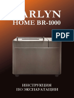 Garlyn Br 1000