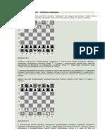 СРТ - теорема и шахматы