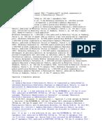 HG 1000 Din 2006 Agentia Nationala a Functionarilor Publici