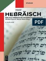 [de Gruyter Studium] Martin Krause, Michael Pietsch, Martin Rösel - Hebräisch_ Biblisch-hebräische Unterrichtsgrammatik (2016, Walter de Gruyter) - Libgen.lc