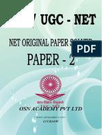 English Literature PAPER-II
