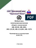 manual_pv_iv-05-50