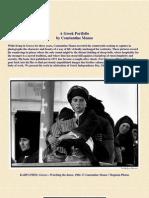 A Greek Portfolio by Constantine Manos (Slate BOTW)
