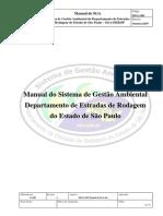 DSGA-001 Manual do SGA