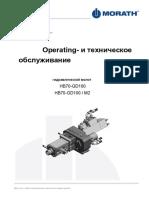 2200258-1_HB70-GD100_EN.en.ru