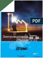 sdmo_catalog_5-700_kva_2009_rus