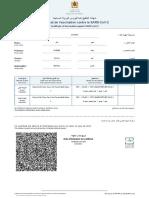 CertificatVaccin26-03-2021-20_45