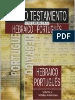 Antigo T - Interlinear Hebraico-Português Vol 2