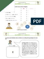 Joy of Kanji_15