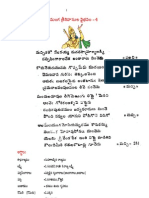 Annamayya  Shrungaara   keertana-4