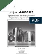 Delta Asd-b2 Manual Rus