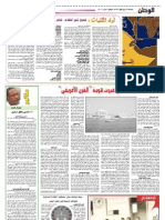 horn of africa page-4mar2011
