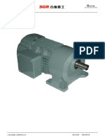 AC Electrical Gearmotor